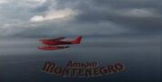 Amaro Montenegro_Antico Vaso_TV 30